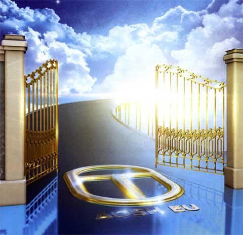 AOSH EU Gate