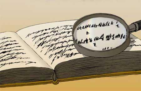 lente su libro