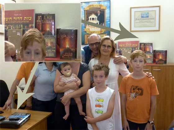 ilugli ad haifa con i materiali in ebraico